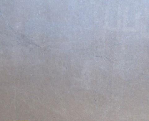 Мрамор Adara Cream (Эйдара Крим)