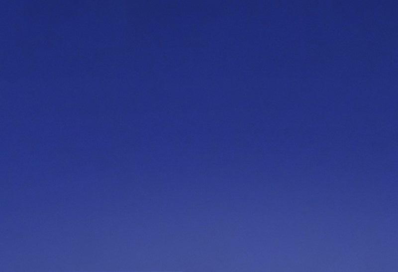 Кварцевый агломерат Silestone Azul Enjoy