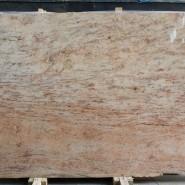 Гранит Айвори Браун (Granite Ivory Brown)