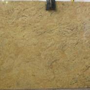 Гранит Кашмир Голд (Granite Kashmir Gold)