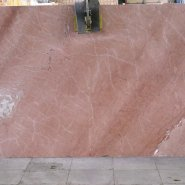 Мрамор Нью Сиена (Marble New Siena)